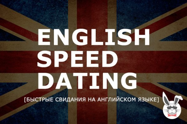 Speed dating geneva english