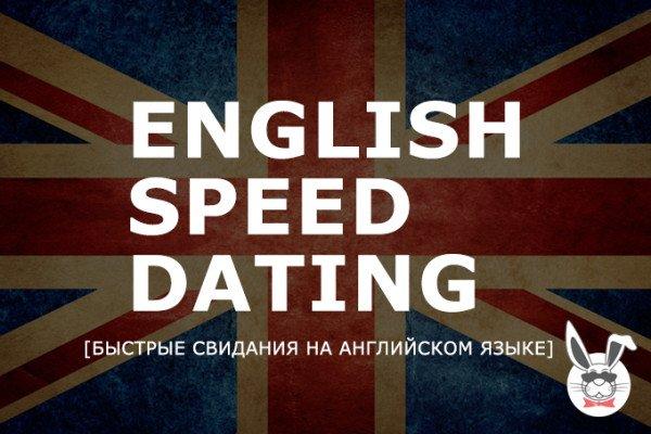 english_speed_dating