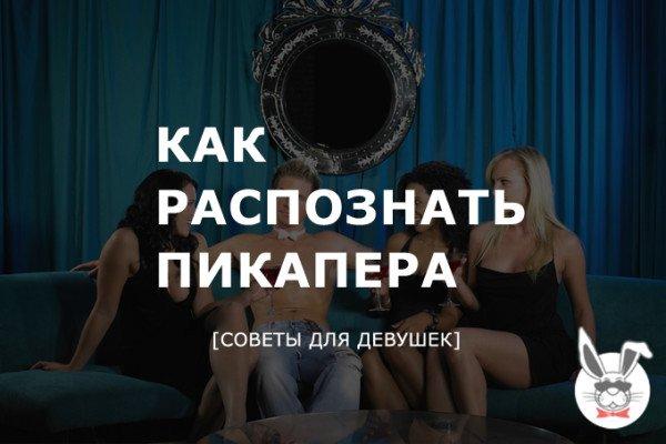 kak_raspoznat_pikapera