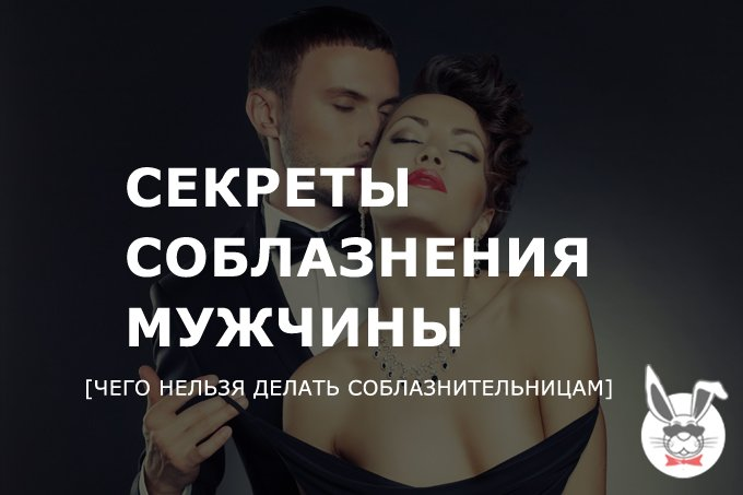 speed dating nasvidanii ru Speed dating ru - background play offense if you may online fast loans coming.