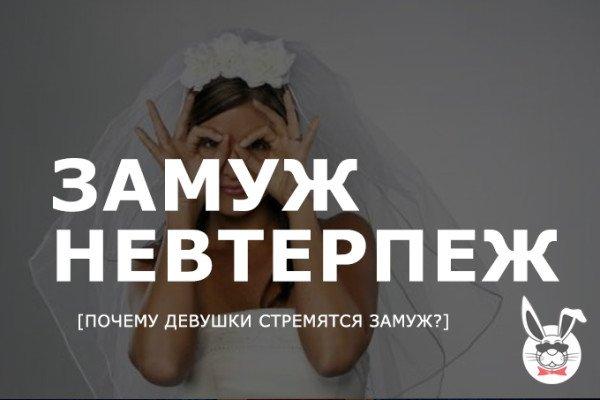 zamuzh_nevterpezh