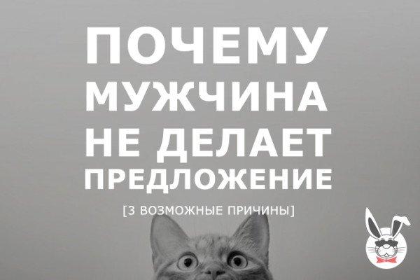 pochemu_muzhchina_ne_delaet_predlozhenie