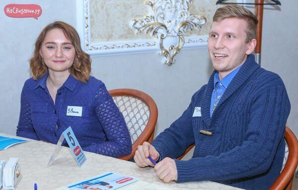 Бесплатный сайт знакомств курганинск