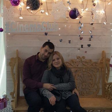 Сергей и Евгения