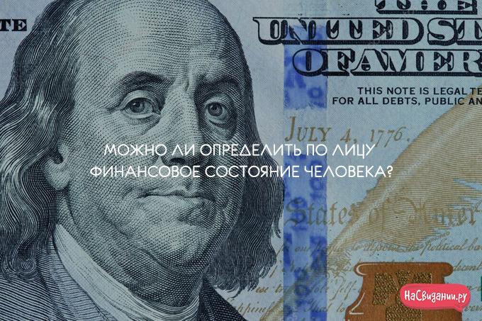 Face Money ID