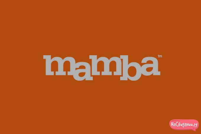 Mamba знакомства